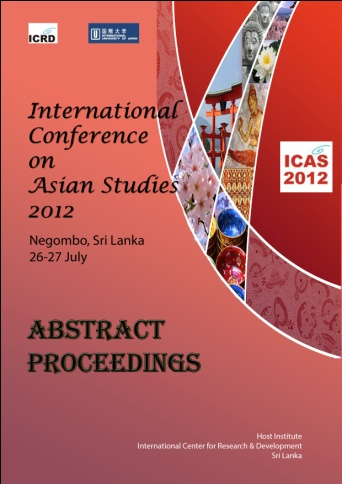 Publications by International research conferences